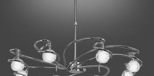 Luminaires design : pour un univers contemporain